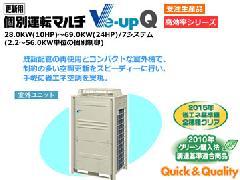ダイキン業務用エアコン Ve-upQ 33.5kw