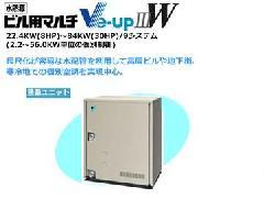 ダイキン業務用エアコン Ve-up�VW 22.4kw
