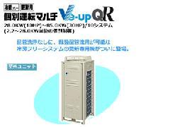 ダイキン業務用エアコン Ve-upQR 28.0〜85.0kw