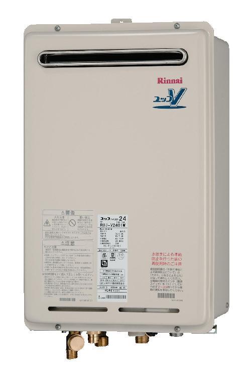 リンナイ RUJ-V1611W   (浴室リモコン付属)