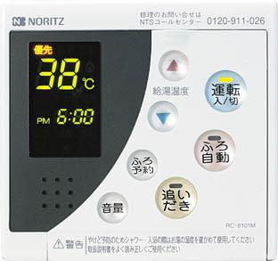 ノーリツ RC-8271