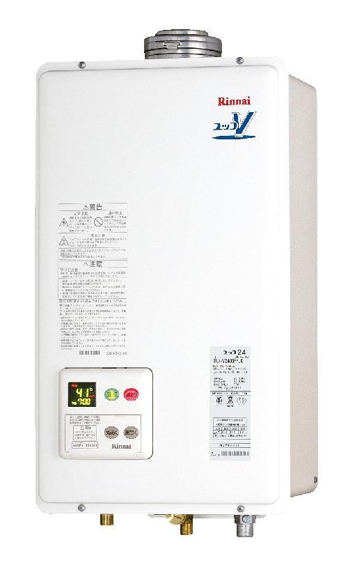 リンナイ          RUX-V1615SFFUA-E   (台所リモコン付属)