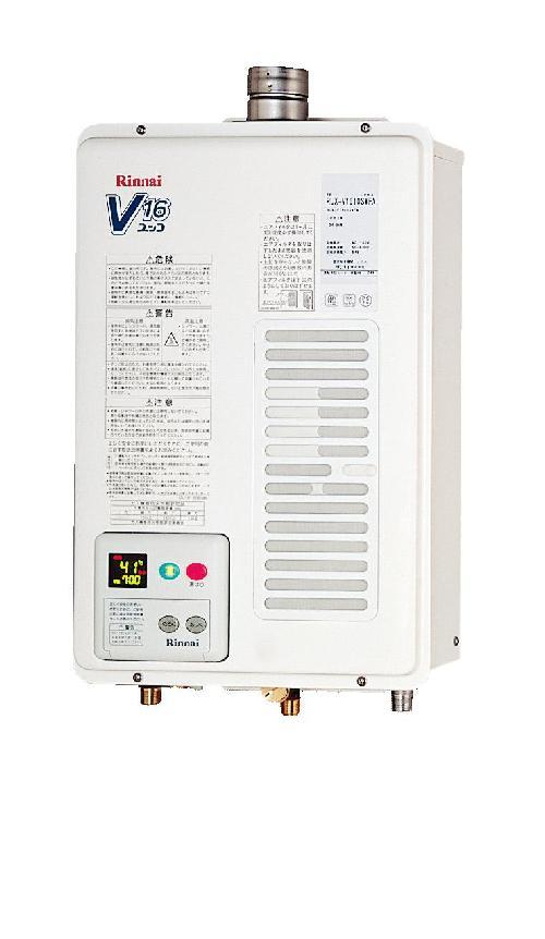 リンナイ         RUX-V1615SFFBA-E   (台所リモコン付属)