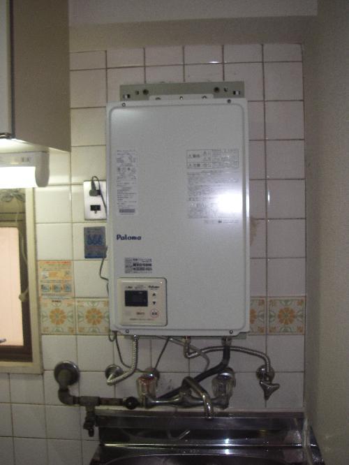 屋内壁掛給湯器