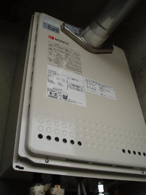 PS扉内壁掛設置ふろ給湯器
