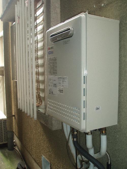 ノーリツエコジョ−ズ     GT-C2442SAWX-BL   屋外壁掛式ふろ給湯器