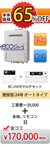 GT-C2462SAWX-2 BL