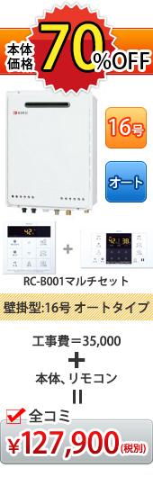 ノーリツ GT-1660SAWX-2 BL