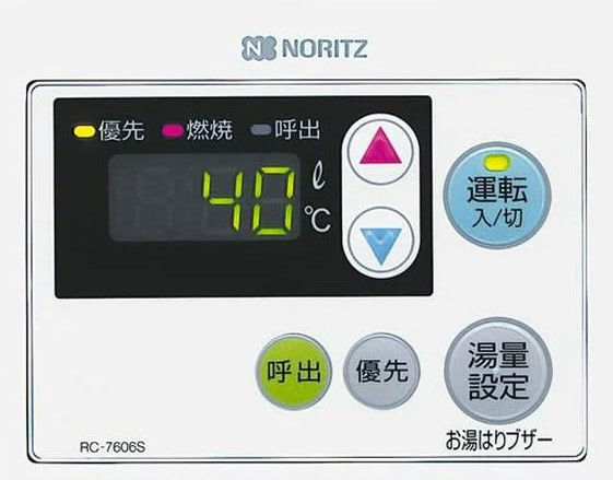 ノーリツ RC-7606S    オ-トスットプなし