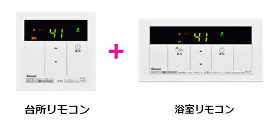 リンナイ MBC-135   給湯専用