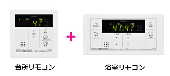 リンナイ MBC-145V   給湯専用