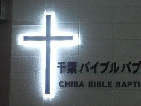 LEDライン照明看板