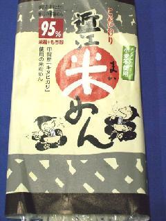 近江 米麺 2人前