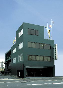 柘産業 株式会社