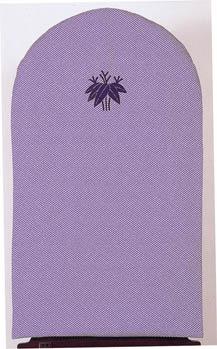 ドレッサーカバー 京かのこ織 紫 紋なし