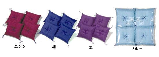 高級紬織(新わた入)15cm角 4枚組 ビニール袋入