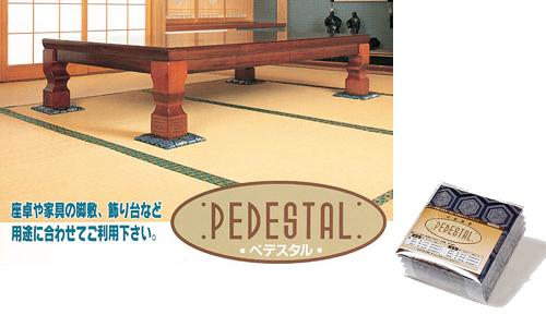 ペデスタル(板付綿入座卓敷)亀甲柄 15�角