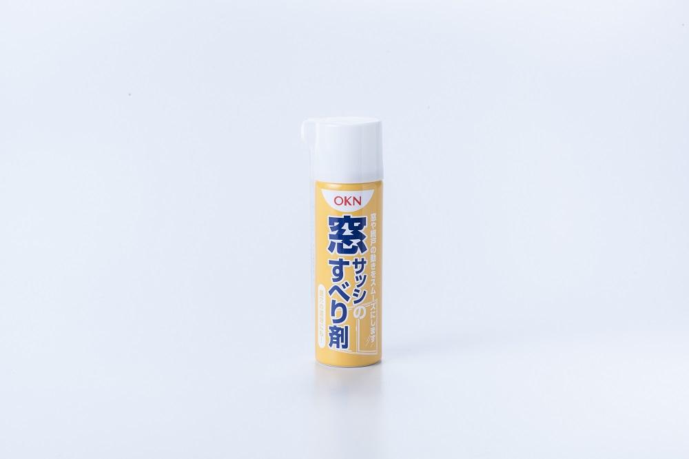窓サッシすべり剤 鍵穴の潤滑にも使える 潤滑剤 お手入れ用品