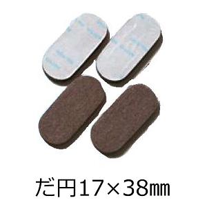 インテリアフェルト抜型(硬質)【ダ円】17×38mm