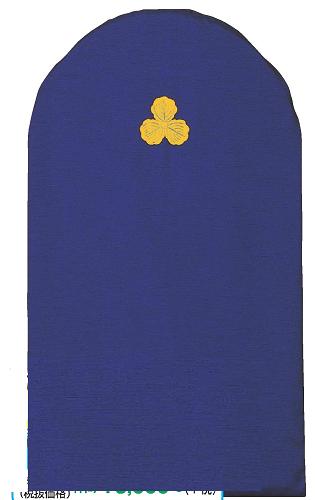 ドレッサーカバー 紬織(家紋入り) 紺/エンジ/紫(金糸)【受注生産】