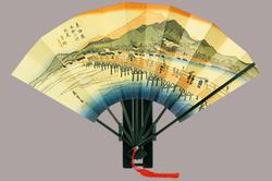 広重 東海道五十三次 飾り扇子 版画扇 広重京師