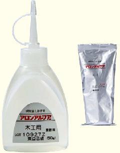 アロンアルファ(液体) 瞬間強力接着剤