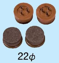 フロアーガード(硬質)φ22mm(フェルト付打ち込みタイプ) 1組4ヶ入り