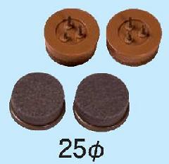 フロアーガード(硬質)φ25mm(フェルト付打ち込みタイプ) 1組4ヶ入り