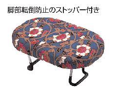 正座椅子 折りたたみ 座椅子 座敷用 法事用 ダ円型
