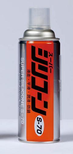 スーパーシリコンスプレー 420ml すべり剤 滑走剤