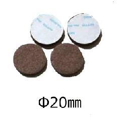 インテリアフェルト抜型(硬質)φ20mm【厚さ4mm シールタイプ】1組4ヶ入り
