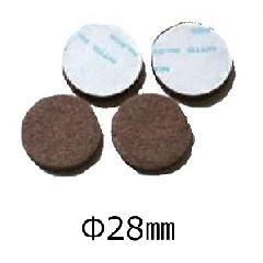 インテリアフェルト抜型(硬質)φ28mm【厚さ4mm シールタイプ】1組4ヶ入り