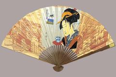 マジック扇子 7.5寸 25間 唐木 歌麿お茶美人(おきた)