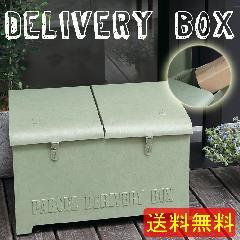 宅配ボックス リッド グリーン セトクラフト