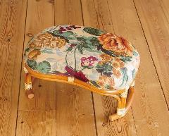 ラタン正座椅子 1個 籐 座椅子