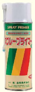 スプレープライマー(瞬間接着剤用硬化促進剤)