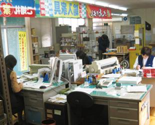 九州出張所 事務所