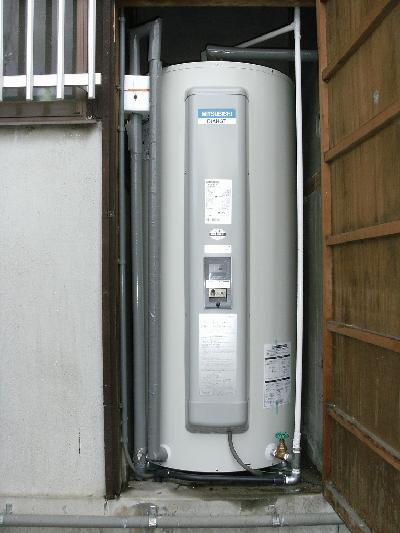 据付後の電気温水器