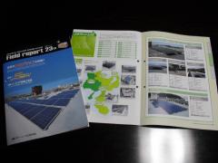 京都府内の各学校で、太陽光発電用パネルを設置する際の下地防水加工を任されました