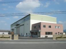 田原本支店[金属リサイクル工場]