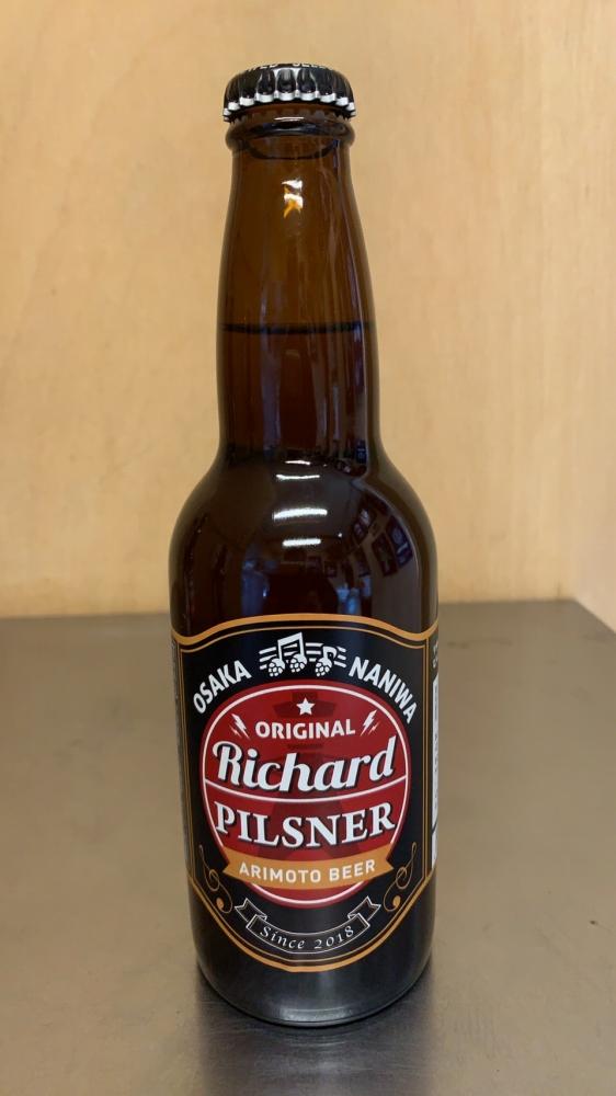 有本麦酒 Richard Pilsner 330 ml
