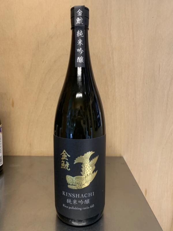 金鯱 純米吟醸酒 1.8L