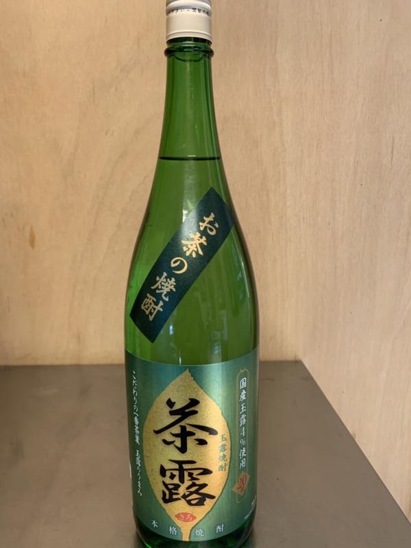 本格焼酎 茶露 20% 1.8L