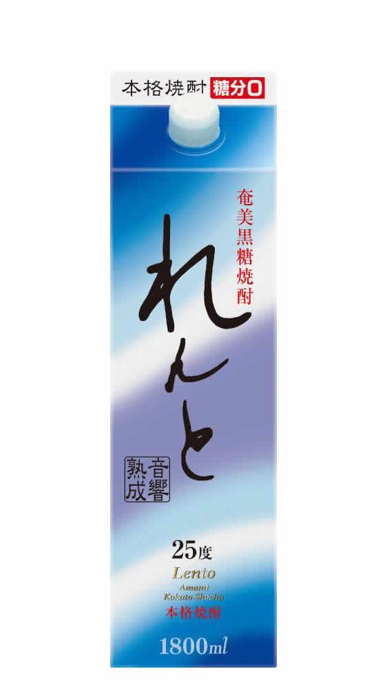 奄美黒糖焼酎「れんと」1800ml紙パック
