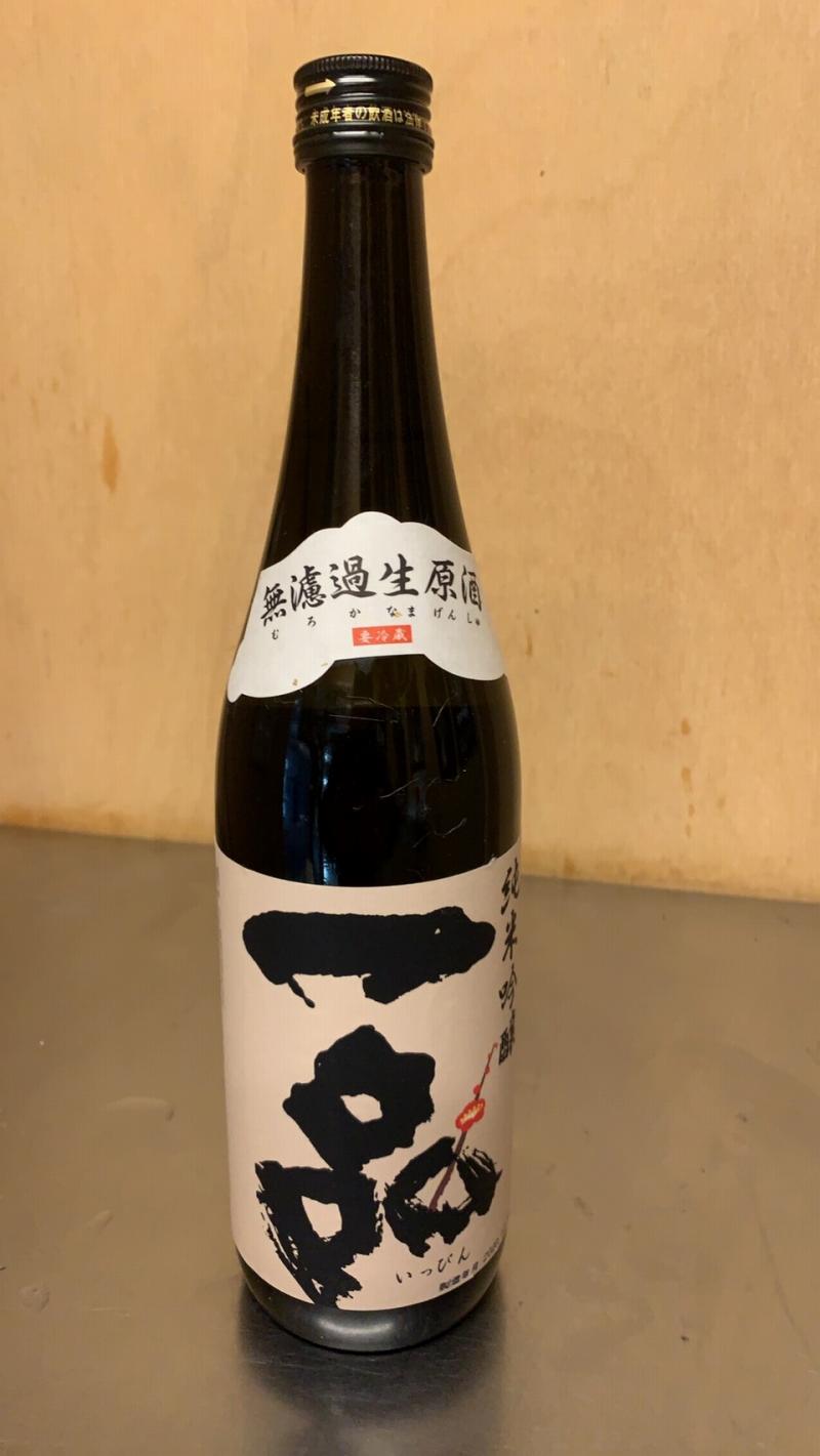 純米吟醸一品 無濾過生原酒 1.8ml