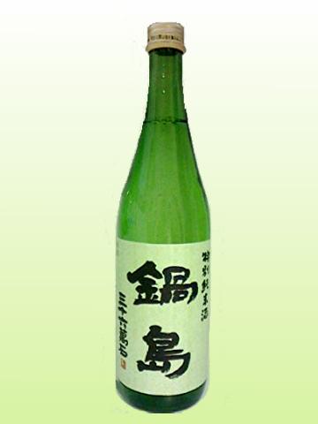 鍋島 特別純米酒 720ml