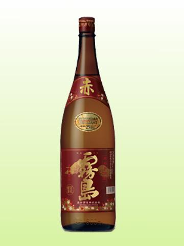 赤霧島(あかきりしま)霧島酒造】 芋焼酎  25°1800ml