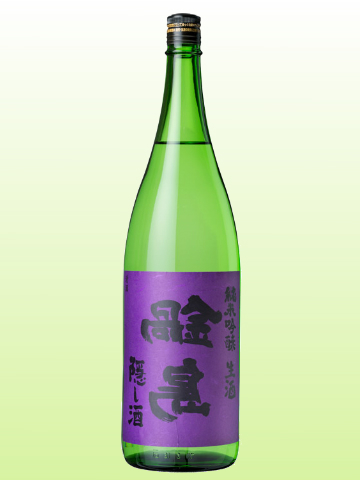 裏鍋島 隠し酒 720ml