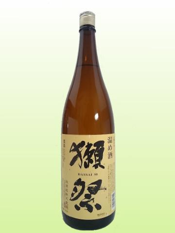 獺祭 温め酒 純米大吟醸 50% 1.8L