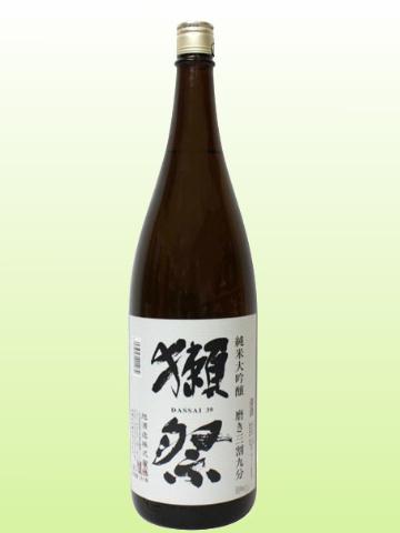 旭酒造 獺祭 (だっさい) 純米大吟醸 磨き三割九分 1800ml 山口県